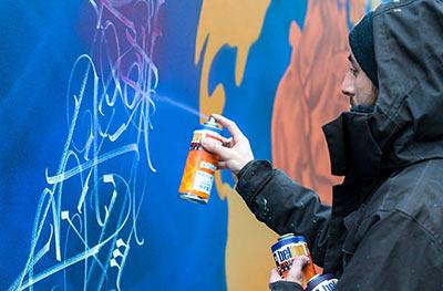 Réalisation de fresque murale et anamorphose